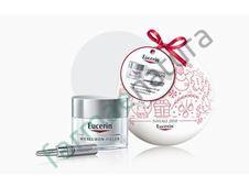 EUCERIN XMAS PACK HYALURON 2018